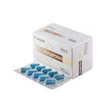 Хондромарин